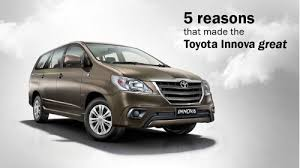 Cab Booking Toyota Innova For Mathura One Day Tour World Class Tour Packages