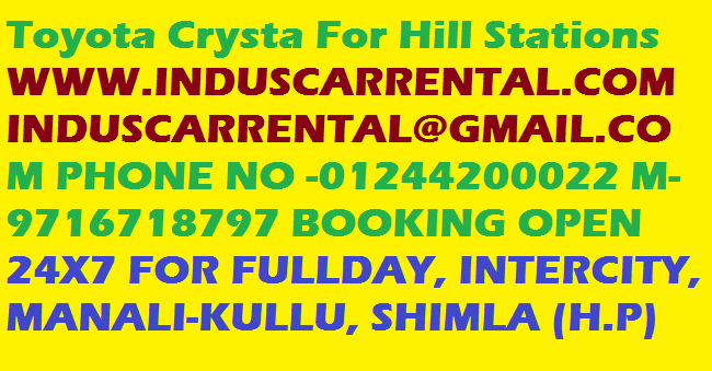 Gurugram Outstation Car Hire