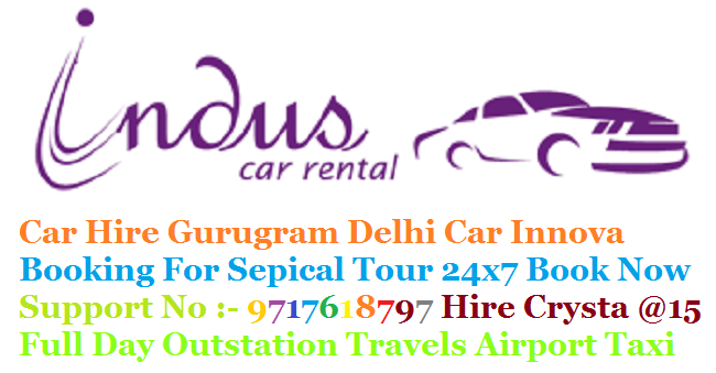Gurgaon Car On Rent